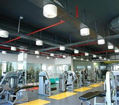 Koza Plaza Fitness Salonu